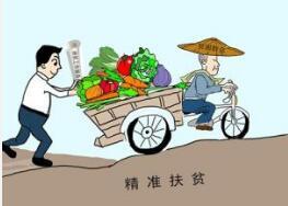 人民日报:在社交平台或软件上使用中文表情包需规范 - 中文,表情包