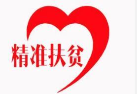 2016中国大学排名出炉:清华第一,北大第二