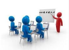 SEO工具:网站要实现关键词内页排名,需要完善哪些