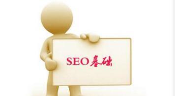 第三节:写网站内容优化需要注意4个问题?