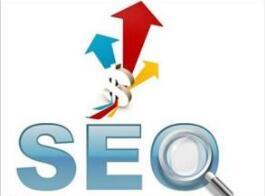 网站链接规范化快速提升关键词排名