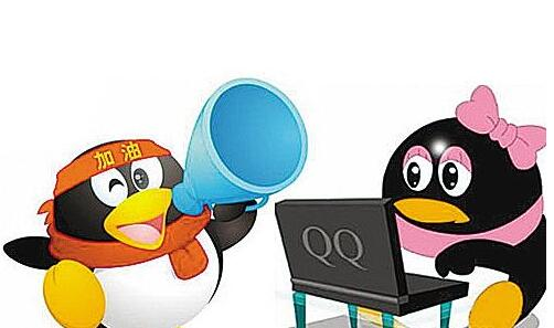 "SEO基础:QQ群营销,""借鸡生蛋""为你打造流量王国,QQ群营销形式"