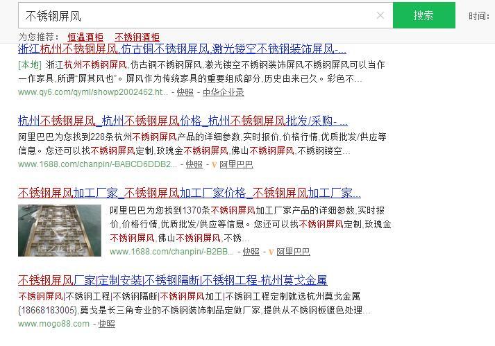 深圳SEO优化