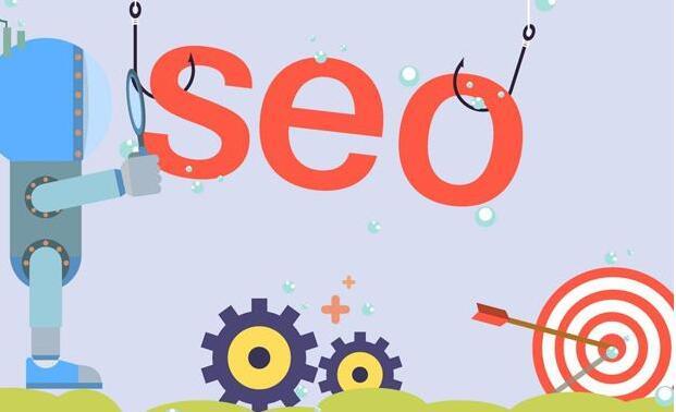 深圳SEO:做到以下5点网站不更新内容不发外链排名还是会稳定