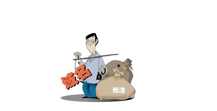深圳SEO:老域名正反面优化排名分析