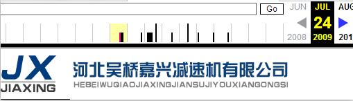 网站域名历史数据查询