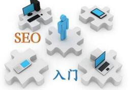 为什么你要建立SEO博客