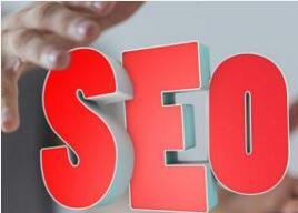 深圳SEO:运营一年多的SEO博客