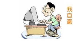 2013SEO技术年会分享二:为什么百度要频繁更新排名算法