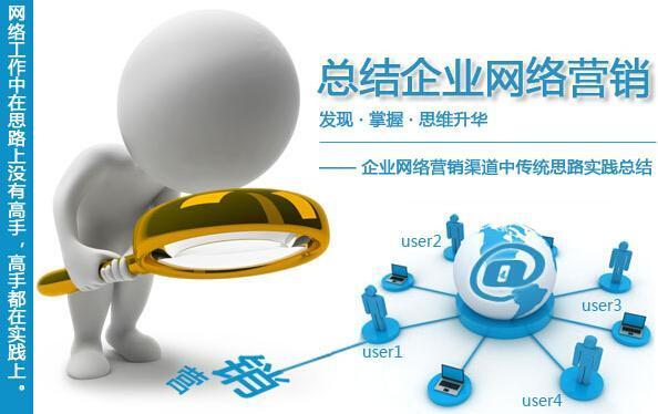 网络营销:SNS社区营销的优势,社区网络营销